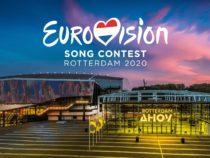 В Азербайджане объявлен прием песен на «Евровидение 2020»