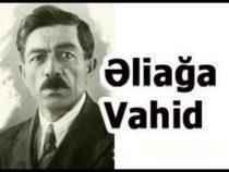 «Qəzəlxan»