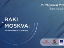 В столице Азербайджана пройдет конференция «Баку-Москва — диалог культур»