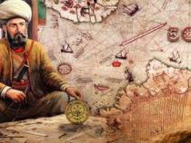 """""""Побережья Карабаха"""" на картах османского мореплавателя Пири Реиса (1513-1528 гг.)"""