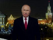 Новогоднее обращение президента России Владимира Путина