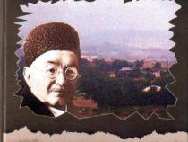 В книге «Мехмандаровы» исследована родословная этой известной династии