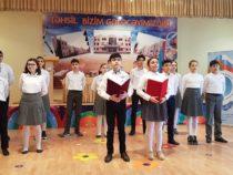 Прием учащихся в музыкальные школы и школы искусств в Азербайджане будет проводиться в электронной форме