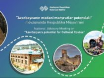 «Потенциал культурных маршрутов Азербайджана»