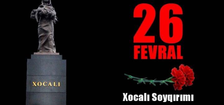 Первый урок в школах Баку 26 февраля будет посвящен Ходжалинскому геноциду