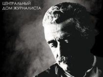 В Москве пройдет вечер памяти, посвященный 80-летию Народного поэта Азербайджана Вагифа Самед оглы