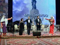 В Азербайджане отметили Всемирный день поэзии