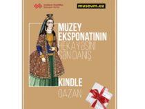 Министерство культуры Азербайджана объявило новый конкурс