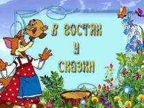 Продолжается реализация проекта «Знаменитости читают азербайджанские сказки»