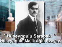 Международный центр мугама посвятил онлайн — лекцию Гусейнгулу Сарабскому