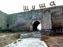 28-ая годовщина оккупации Шуши вооруженными силами Армении