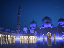 Поздравление с завершением священного месяца Рамазан от Центра азербайджанской культуры и языка