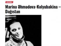 Стихи народного поэта Дагестанa на азербайджанском языке