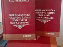 Faiq Ələkbərlinin Azərbaycan Türk fəlsəfi fikir tarixinə aid kitabı nəşr olunub