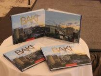 Книга-альбом «Бакинская симфония»