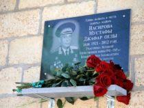 В Дербенте состоялось открытие мемориальной доски генералу Мустафе Джафар оглы Насирову