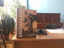 В Курске презентовали книгу о вкладе Азербайджана в Победу в Великой Отечественной войне