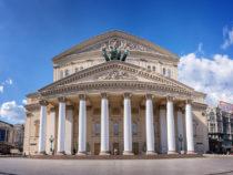 В открытии 245-го сезона Большого театра примут участие народные артисты Азербайджана