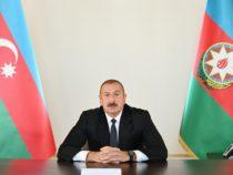 Обращение Президента Азербайджана Ильхама Алиева к народу