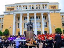 День национальной музыки в Азербайджане -18 сентября