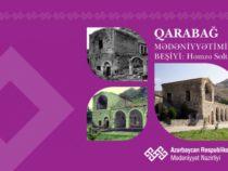 «Карабах – колыбель нашей культуры»: Дворец Хамзы Солтана