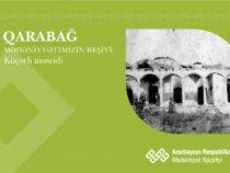 «Карабах – колыбель нашей культуры»: мечеть Кочарли