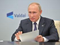Президент России: Такая ситуация, при которой значительная часть территории Азербайджана утрачена, не может продолжаться вечно