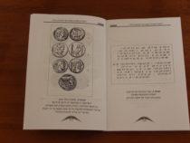 Книга «Реальная история и вымысел о «Великой Армении»издана ина иврите