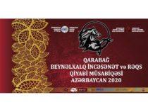 Стартовал Международный конкурс искусств Karabakh Cup 2020