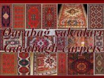 В Национальной библиотеке открылась выставка «Карабахские ковры»