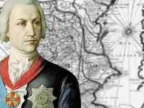 Земли Азербайджана в записках адмирала И.Неплюева Петру I в 1723 г.
