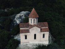 Христианское наследие в Азербайджане — храм Кюрмюк