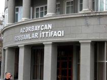 Союз художников Азербайджана объявляет международный конкурс