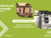 «Карабах – колыбель нашей культуры»: Дом-музей Узеира Гаджибейли в Шуше