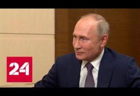 Президент России раскрыл детали договоренностей по Нагорному Карабаху — Россия 24