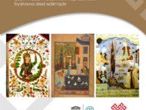 «Искусство миниатюры» включено в Репрезентативный список ЮНЕСКО