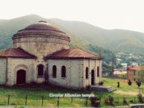 Минкультуры представляет проект «Знакомство с нашим христианским наследием»: Круговой албанский храм