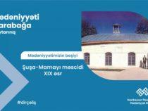 «Карабах – колыбель нашей культуры»: Мечеть Мамайы