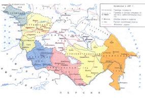 Атахан Пашаев «Геноцид, депортации и территориальные претензии армян  к азербайджанскому народу» (XIX – XX вв.)
