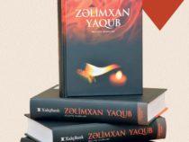 Xalq Bank представил сборник «Залимхан Ягуб. Избранные произведения» – двадцатое издание проекта Xalq Əmanəti
