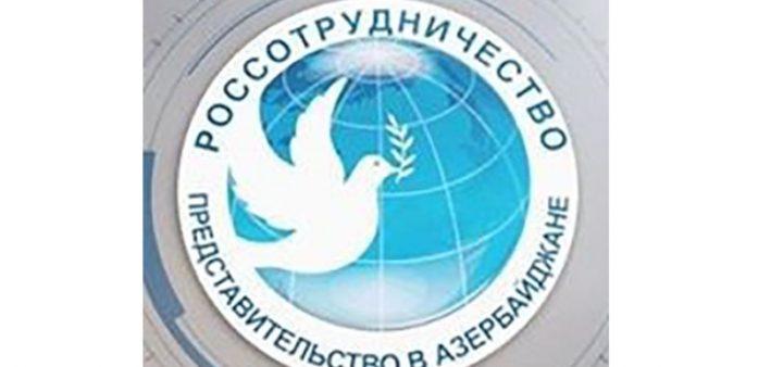 Началась регистрация абитуриентов, желающих обучаться в Российской Федерации