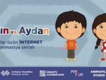 В Азербайджане снимут детский сериал «Айдын и Айдан»