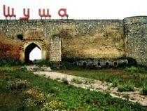 В Шуше зарегистрировано 210 памятников