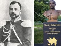 Мамед-бек Сулькевич: первый генерал Армии АДР
