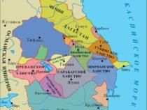 Армяне говорят: «Беда ум родит». Смогут ли это осознать!?