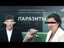 Студенты журфака МГУ требуют наказать Кеосаяна и Симоньян