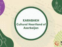 Стартовал международный проект «Карабах — сердце азербайджанской культуры»