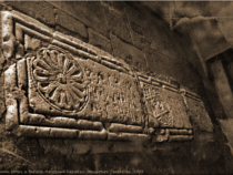 Аревахач, или как присваивается история религии Кавказской Албании