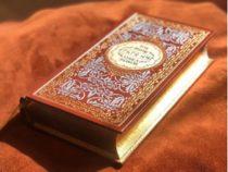 Федор Черницын о древнетюркской книге, написанной 1000 лет назад