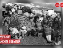 История трагических событий в Кафане — Видео